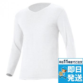 Vネック長袖Tシャツ