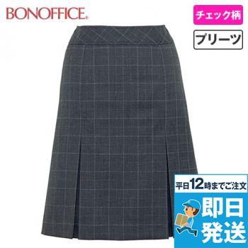 AS2269 BONMAX/セゾン スカート チェック