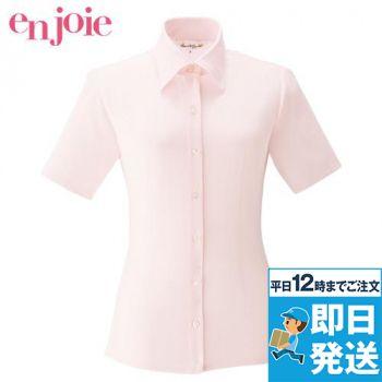 06135 en joie(アンジョア) 首元をきれいにみせ優美なシルエット半袖シャツ 無地