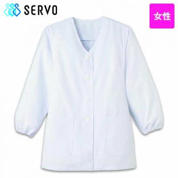 FA-330 SUNPEX(サンペックス) 長袖 調理白衣(女性用) 襟なし