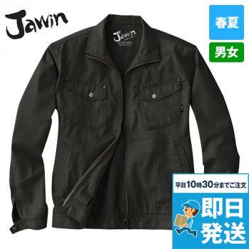 55100 Jawin 長袖ジャンパー(綿100%)(桜庭モデル)(HIROYAモデル)
