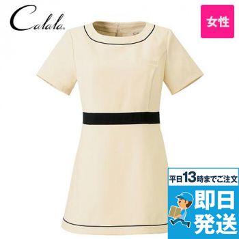 CL-0183 キャララ(Calala) チュニック(女性用) 腰元ライン