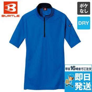 バートル 415 半袖ジップ ドライポロシャツ(左袖ポケット付き)