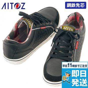 AZ-51701 アイトス/タルテックス