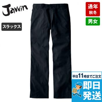 51501 自重堂JAWIN 発熱加工ノ