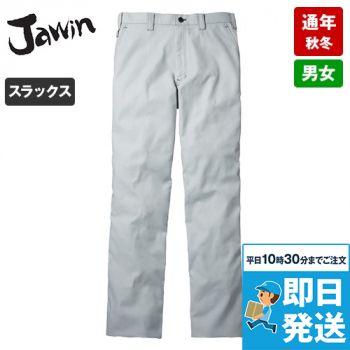 52201 Jawin ノータックパンツ(新庄モデル)