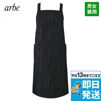T-7932 チトセ(アルベ) 胸当てエプロン ストライプ おしゃれ(男女兼用)