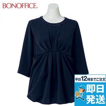 RB4153 BONMAX/リサール 七分袖チュニック(女性用)