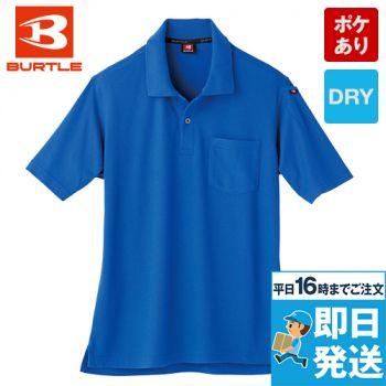 バートル 507 半袖ポロシャツ(男女兼用)(左袖ポケット付)