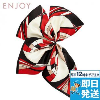 EAZ541 enjoy ほどよいボリューム感がさりげなく大人の魅力的なミニスカーフ