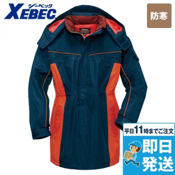 ジーベック 601 防水防寒コート