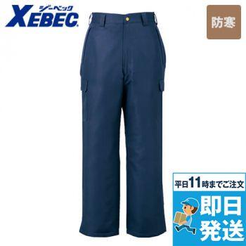 ジーベック 880 防寒パンツ