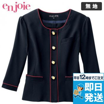 en joie(アンジョア) 86460 清楚で上品なジャケット(胸元リボン付き) 無地