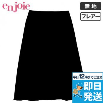 56463 en joie(アンジョア) 2WAYストレッチでシワになりにくい清涼フレアースカート(53cm丈) 無地