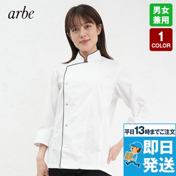 DN-8054 チトセ(アルベ) 長袖コ