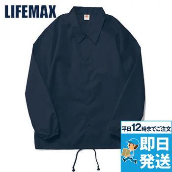 MJ0076 LIFEMAX コーチジャ