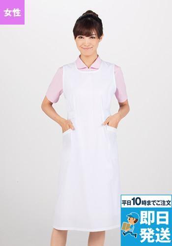 予防衣 袖なし(女性用)