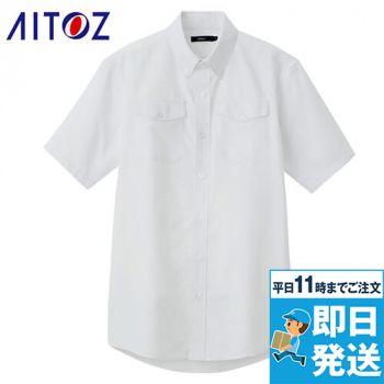 AZ-7878 アイトス 半袖オックスボタンダウンシャツ(男性用)