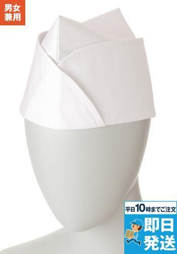 GI帽(男女兼用)(9-815)