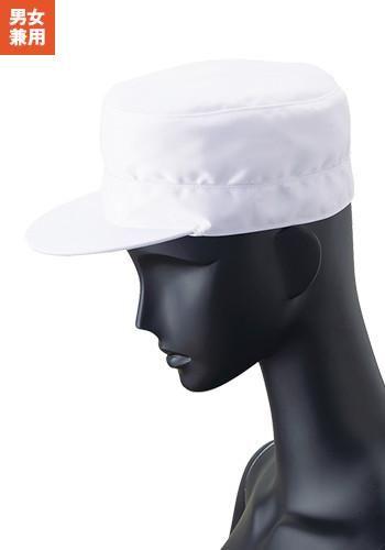 [サンペックスイスト]食品工場白衣 丸天