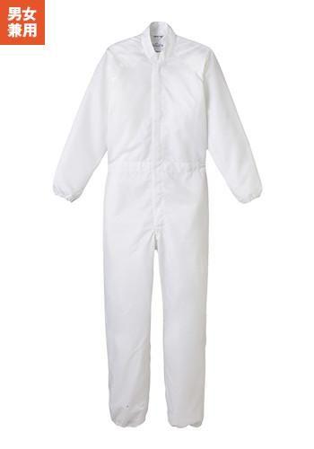 [サンペックスイスト]食品工場白衣 クリ