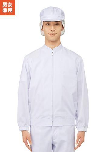 [ユニベル]食品工場白衣 長袖ジャンパー