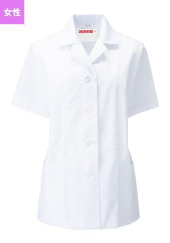 [カゼン]飲食 半袖 調理衣 衿付90