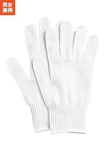 [一旦、非表示][おたふく手袋]カーグロ
