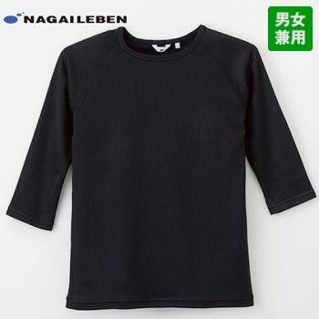 SI5077 ナガイレーベン(nagaileben) メディフォルテ Tシャツ(男女兼用)