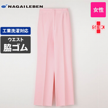 HS953 ナガイレーベン(nagaileben) ホスパースタット ニットパンツ(女性用)
