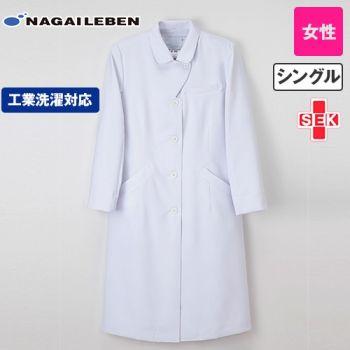 DK3330 ナガイレーベン(nagaileben) ドクタートップ 女子ドクターコート長袖