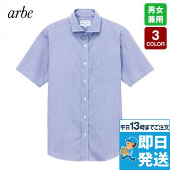 EP-8369 チトセ(アルベ) 半袖ワイドカラーシャツ(男女兼用)