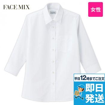FB4037L FACEMIX レギュラーカラー七分袖ブラウス(女性用)