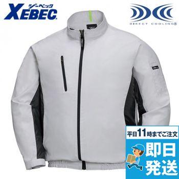 ジーベック XE98003 [春夏用]空
