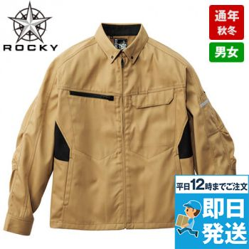 RJ0910 ROCKY ブルゾン(男女兼用) ツイル