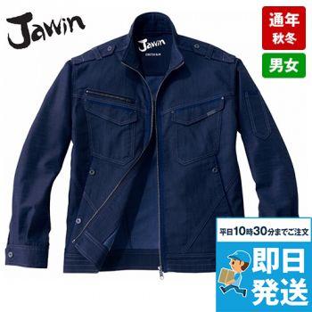 自重堂 52600 JAWIN ストレッチ長袖ジャンパー