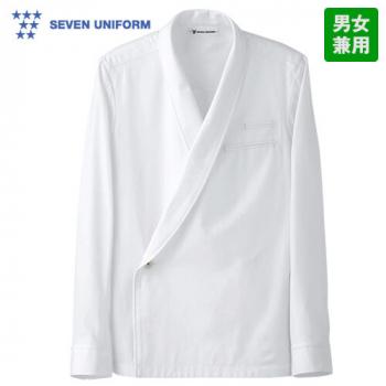 BA1043-0 セブンユニフォーム 長袖/和風ドレスコート(男女兼用)