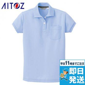 半袖クイック ドライポロシャツ(女性用)