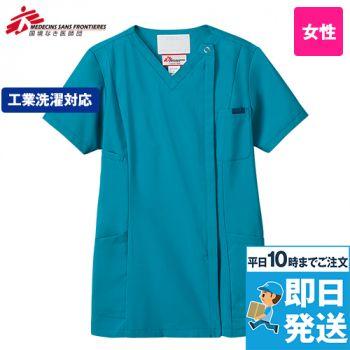 7063SC FOLK(フォーク) 国境なき医師団 ジップスクラブ(R)(女性用)