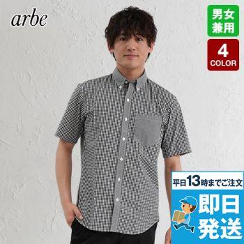 EP-8534 チトセ(アルベ) ボタンダウンシャツ/半袖(男女兼用) ギンガムチェック