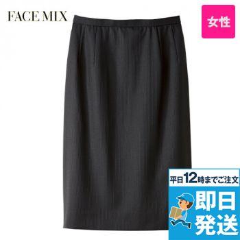 FS2012L FACEMIX ストレッチスカート