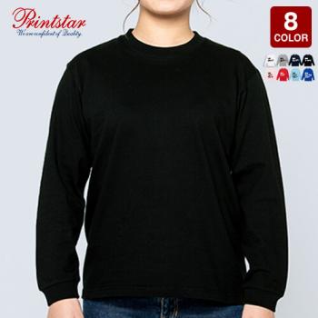 7.4オンス スーパーヘビー長袖Tシャツ(男女兼用)