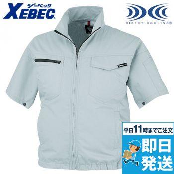 ジーベック XE98013 空調服 制電半袖ブルゾン