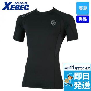 ジーベック 6611 [春夏用]現場服 空調服に最適!半袖コンプレッション(男性用)