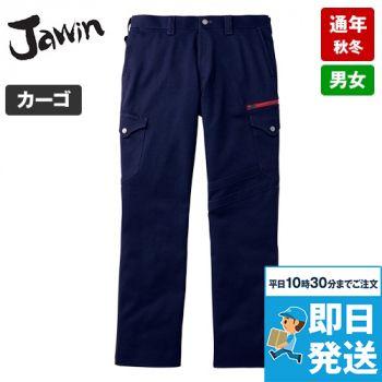自重堂Jawin 52702 ストレッチノータックカーゴパンツ