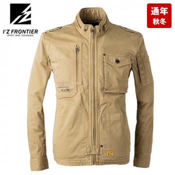 7890 アイズフロンティア 製品染めコットンストレッチワークジャケット