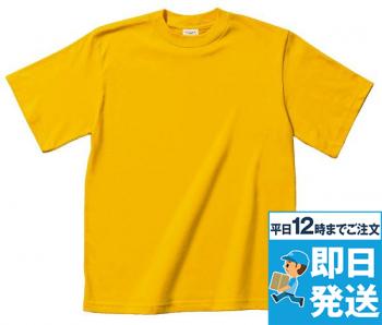 ギアTシャツ(カラー)