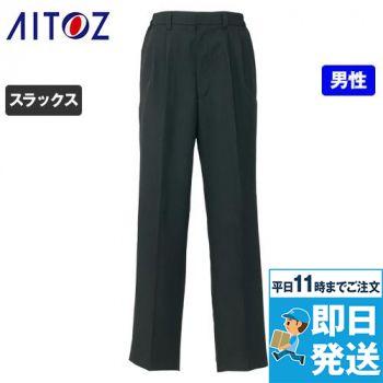 [アイトス]パンツ(男性用)2タック