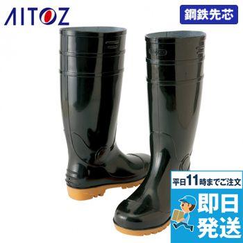 AZ-4437 アイトス 長靴 スチール