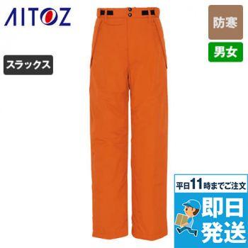 AZ6162 アイトス 光電子 軽量 防水防寒パンツ
